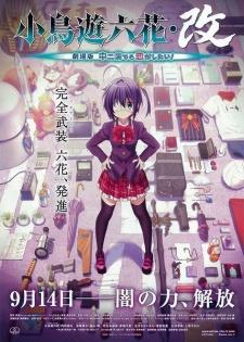 Love, Chunibyo & Other Delusions: Rikka Version (Dub) poster