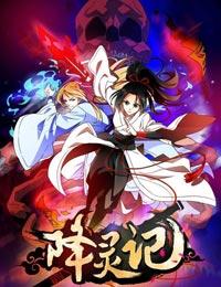 Xiang Ling Ji poster