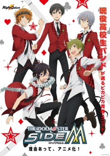 Poster of THE IDOLM@STER SideM