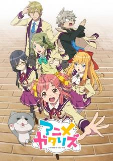 Poster of Anime-Gataris