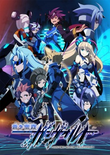 Azure Striker Gunvolt (Dub) poster