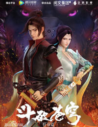 Poster of Battle Through the Heavens Season 1