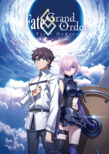 Poster of Fate/Grand Order: First Order (Dub)