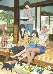 Poster of Flying Witch (Dub)