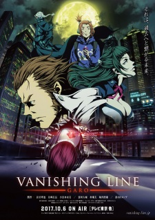 Poster of GARO -VANISHING LINE- (Dub)
