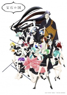 Poster of Land of the Lustrous