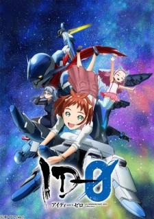 ID-0 (Dub) poster