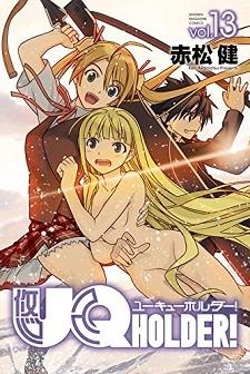 Poster of UQ Holder! - OVA