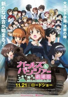 Poster of Girls und Panzer der Film (Dub)