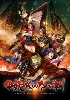 Kabaneri of the Iron Fortress (Dub) poster