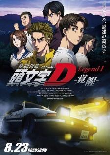 New Initial D Movie: Legend 1 - Kakusei (Dub)
