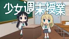 Poster of Girls' Weekend Class