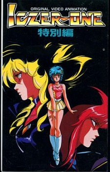 Poster of Fight!! Iczer-1