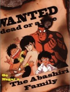 Abashiri Ikka poster
