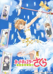 Poster of Cardcaptor Sakura: Clear Card