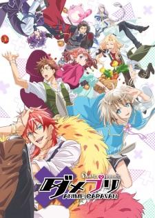 DamePri Anime Caravan poster