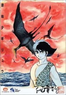 Genshi Shounen Ryuu