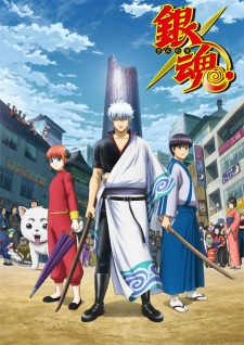 Poster of Gintama.: Silver Soul Arc