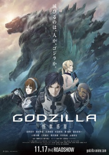 Poster of Godzilla: Planet of the Monsters