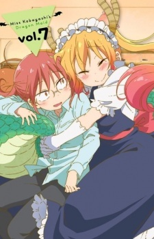 Poster of Miss Kobayashi's Dragon Maid: Valentines and Hot Springs! (Please Don't Get Your Hopes Up)