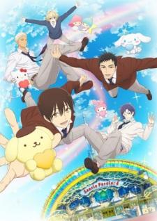 Poster of SANRIO BOYS