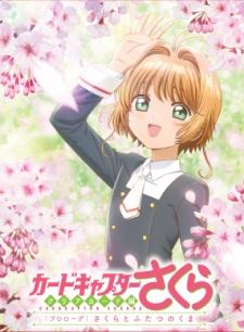 Poster of Cardcaptor Sakura: Clear Card Prologue – Sakura and the Two Bears (Dub)