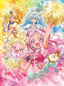 Poster of Hugtto! Precure