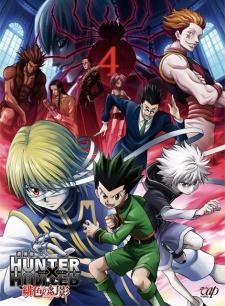 Poster of Hunter x Hunter: Phantom Rouge (Dub)