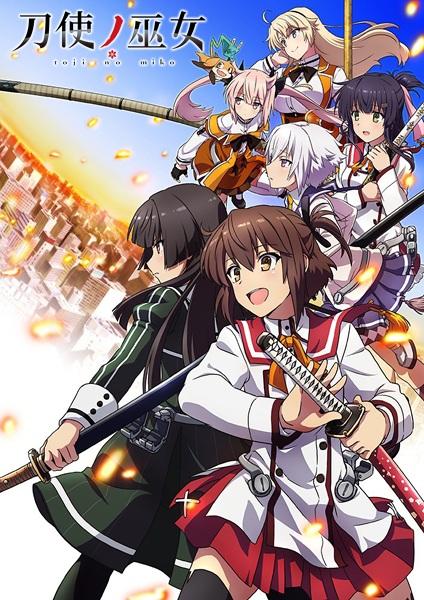Poster of Katana Maidens - Toji no Miko (Dub)