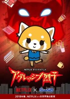 Aggretsuko (ONA) poster