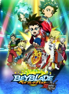 Beyblade Burst Chouzetsu (Sub)