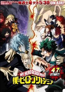 My Hero Academia Season 3 (Dub)