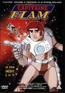 Captain Future: The Brilliant Solar System Race poster