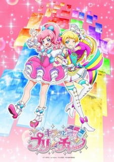 Poster of Kiratto Pri-chan