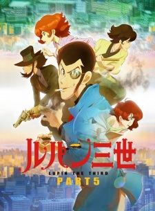 Poster of Lupin the 3rd Part V