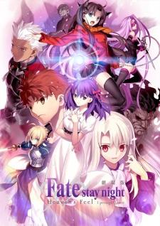 Fate/stay night Movie: Heaven