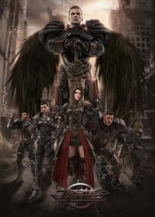 Transcend the Gods: The Black Troop