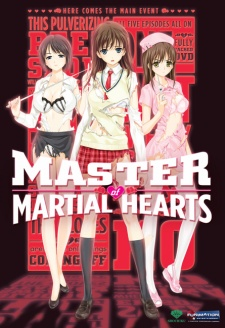 Poster of Master of Martial Hearts (Dub)