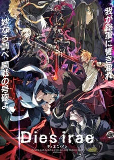 Dies irae: To the ring reincarnation poster