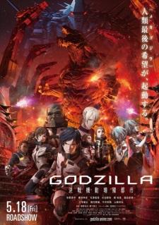 Godzilla: Kessen Kidou Zoushoku Toshi (Sub)