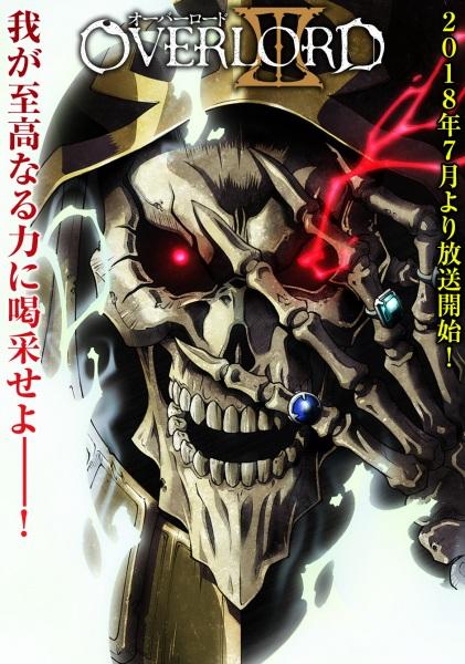 Overlord III (Sub) Poster