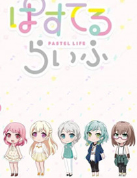 Poster of PASTEL LIFE