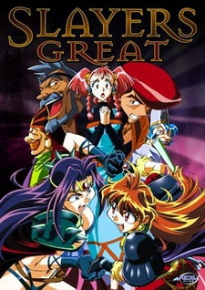 Poster of Slayers Great