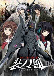 Sword Gai: The Animation Part II (Dub) poster