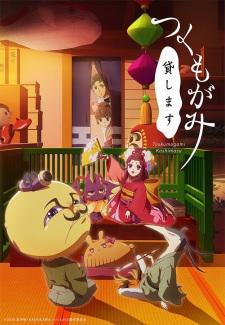 Poster of We Rent Tsukumogami