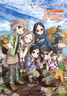 Poster of Encouragement of Climb Season 3