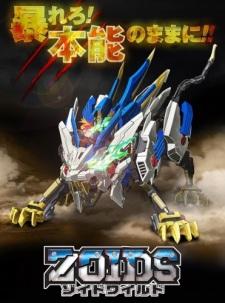 Zoids Wild (Sub)