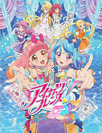 Aikatsu Friends! Virtual AiTuber Nana poster