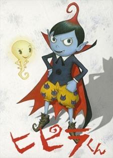 Hipira-kun Special poster