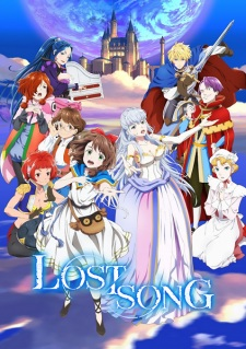Poster of LOST SONG (Dub)